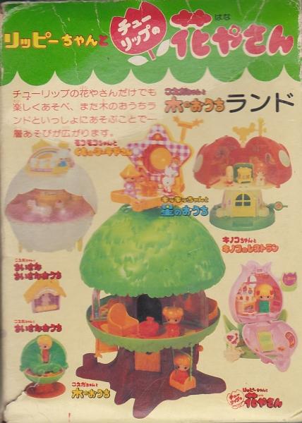 70年代こえだちゃんシリーズ一覧画像
