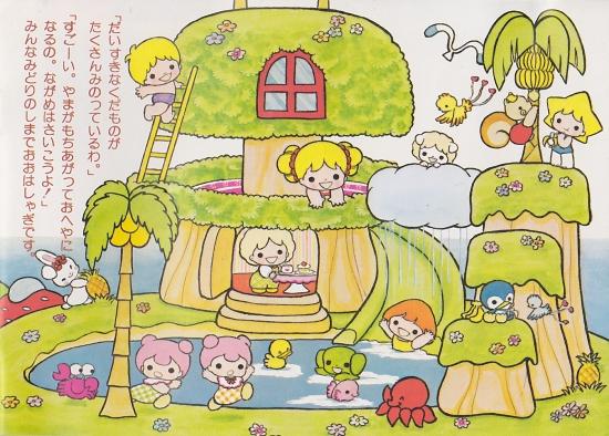 昭和こえだちゃんのショートストーリー★みどりの島