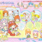 ピンクちゃんのパーマやさん/昭和こえだちゃんのパンフレット